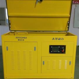 40KW汽油发电机多少钱