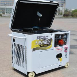 7kw柴油发电机/柴油发电机价格