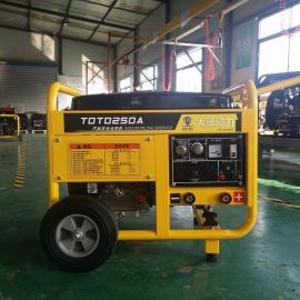 内燃250A汽油电焊机TOTO250A