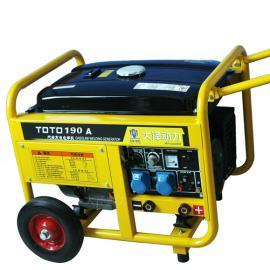 手推190A汽油焊机-手推发电电焊一体机