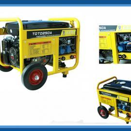 四川用250A汽油电启动电焊机