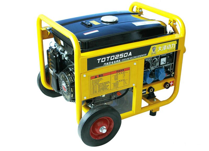 汽油电焊机和柴油电焊机相比较