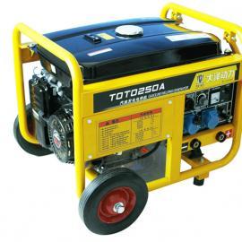 户外钢结构施工250A汽油发电焊机