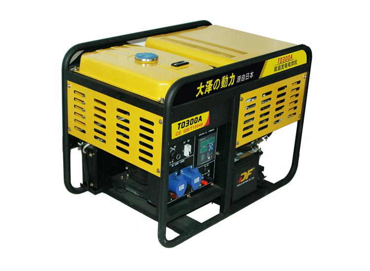 300A柴油发电电焊机.焊发一体机