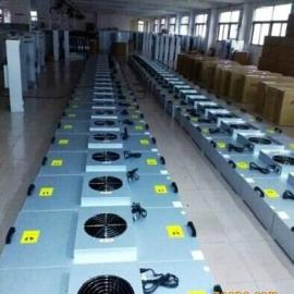 厂家直销无尘车间送风单元FFU, 过滤器