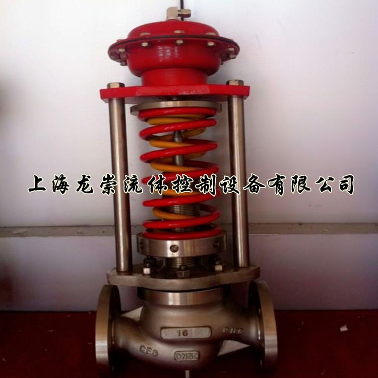 自力式蒸汽减压阀 zzyp自力式压力调节阀 阀后压力图片