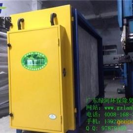 垃圾站除臭|绿河环保设备厂|喷雾垃圾站除臭