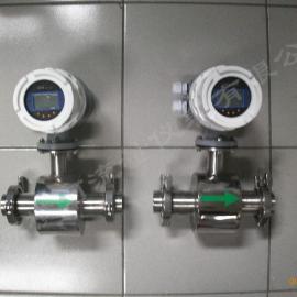 EMF不锈钢卫生型电磁流量计