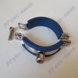温州产衬橡胶皮不锈钢管支架 衬橡胶垫不锈钢管卡 不锈钢管夹