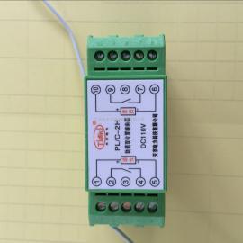 CJWS-44.双位置继电器