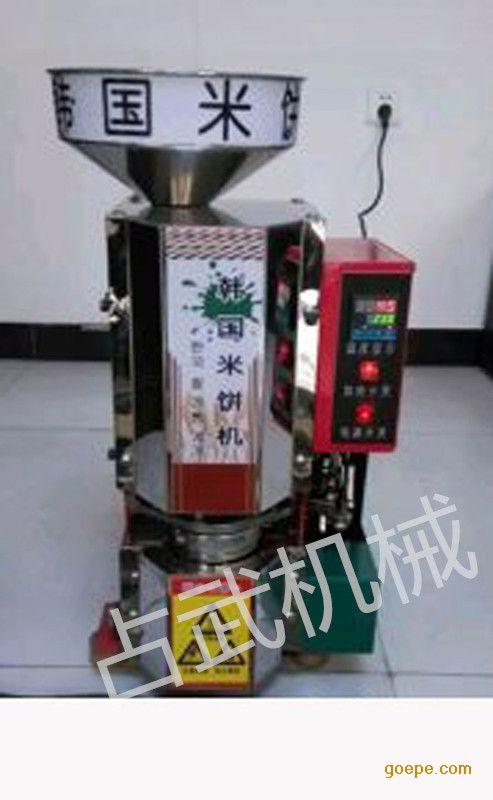 专业生产米饼机韩国米饼多种口味休闲食品机械供应商
