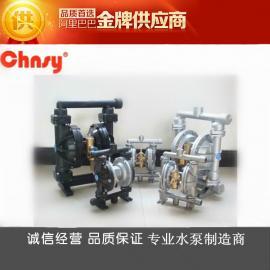 隔膜泵生产厂家:QBY气动隔膜泵(铸铁/不锈钢/铝合金/工程塑料)