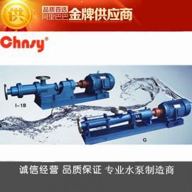 厂家热销食品制药化工配套机械专用螺杆泵_单螺杆泵G型