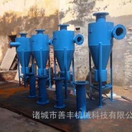 专业生产厂家善丰机械/高效旋流除砂器