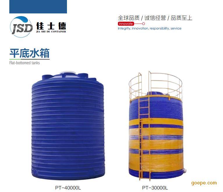 湖北武汉市减水剂储罐安装