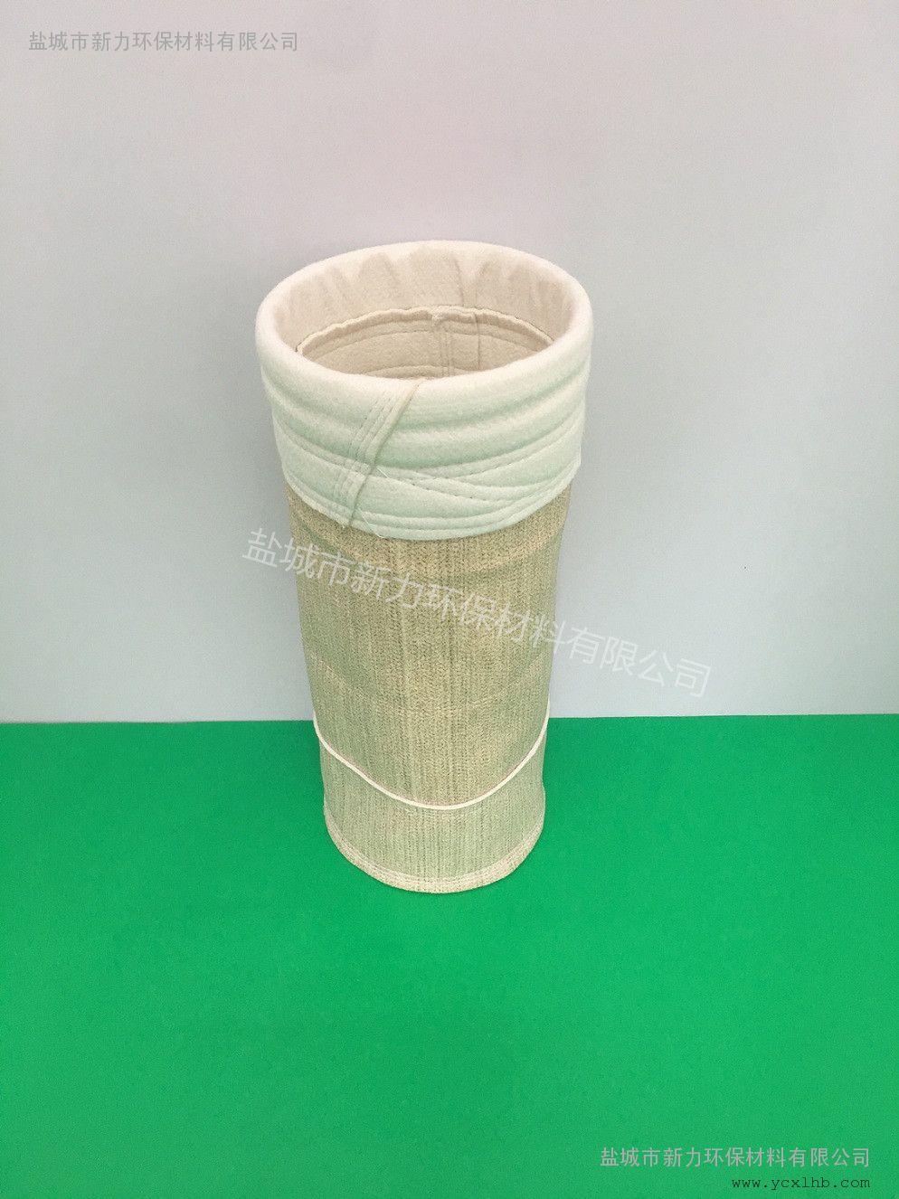 美塔斯 诺梅克斯 芳纶系列除尘过滤袋