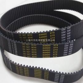 原装进口坂东同步带工业皮带S2M150 S2M152 S2M156 S2M158 S2M160