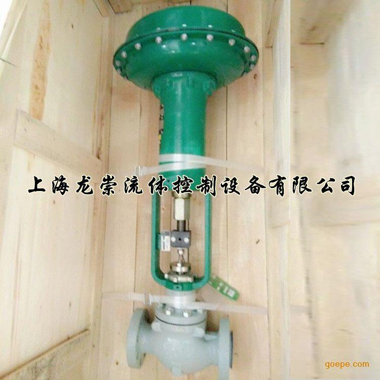 气动薄膜套筒调节阀图片