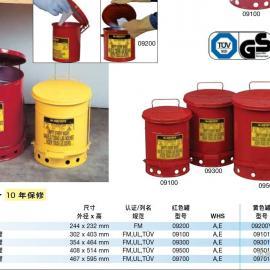 油渍废品防火桶|100%原装正品-苏州销售中心