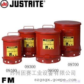 油渍废品防火垃圾桶现货批发价格|超低-重庆|成都|0910