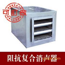 山东厂家直销T701-6阻抗式复合消声器 杭州苏州供应商