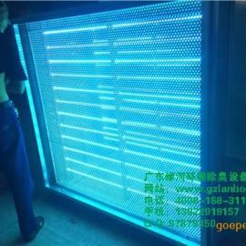 家具厂喷漆废气处理设备、衡阳市喷漆废气、绿河环保设备厂