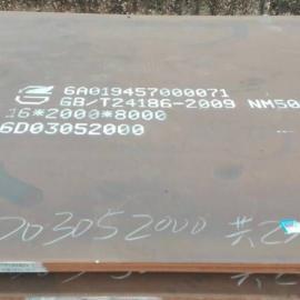 NM450耐磨板材