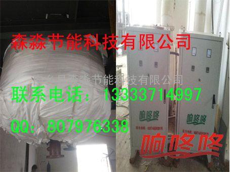 天津热熔胶反应釜电磁加热器 反应釜环保节能加热改造