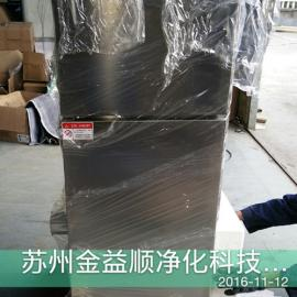 金益顺SH-C系列不锈钢移动式脉冲除尘器