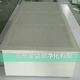 冷轧板层流罩