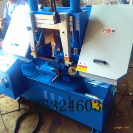 厂家特价供应小型锯床 gb4235液压无极调速锯床