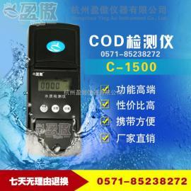 便携式COD检测仪C-1500盈傲牌简单款耗氧量快速测定