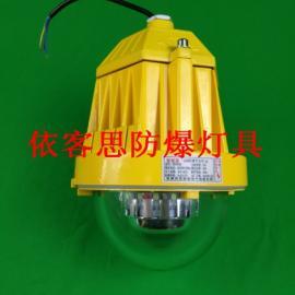 BPC8765-45W防爆LED平台灯