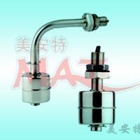 MAT-3001、3002浮球液位开关可满足各种环境的不同需求