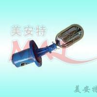 美安特UQK-01浮球液位控制器分为防爆和非防爆两大类
