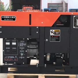 全自动10kw静音箱式柴油发电机