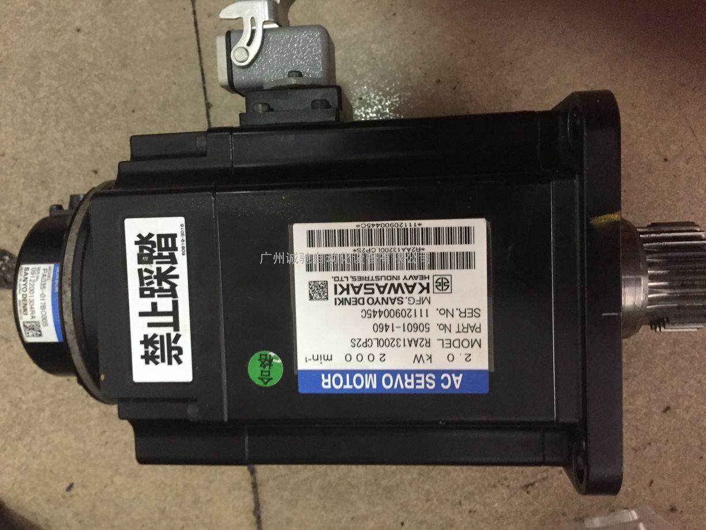川崎机器人伺服电机R2AA13200LCP2S服务