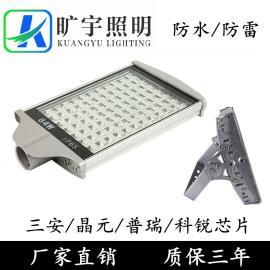单颗1瓦大功率LED平板路灯