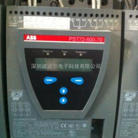 深圳福田维修ABB软启动器