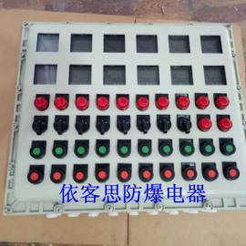 防爆智能数显仪表箱测量显示防爆仪表箱