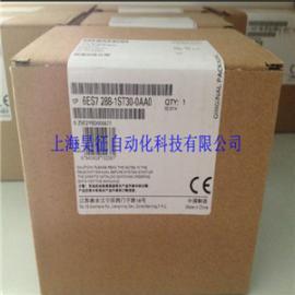 低价供应代理西门子S7-200SMART模块