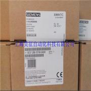 西门子SMART-200PLC总代理商
