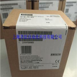 西门子CPU SR30一级代理商