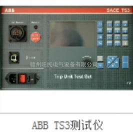 ABB开关测试仪TS3-TRIPUNITTES正品