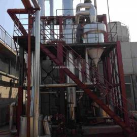 精细化工含硫酸钠氯化钠废水蒸发结晶器