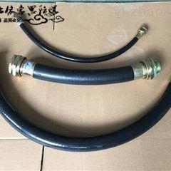 CBR-50*700两内防爆挠性连接管|防爆挠性软管
