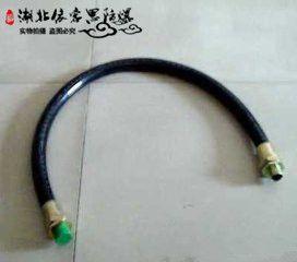 CBR-32*700防爆软管 防爆挠性管