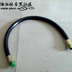 橡胶防爆软管 厂家 不锈钢防爆软管价格 lcng防爆软管20*700