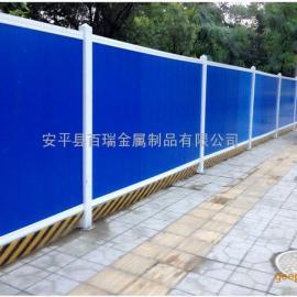 彩钢围挡厂家 PVC围挡工厂 浙江复合彩钢板围挡文明施工