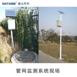管网实时监测、城市供水管网信息系统